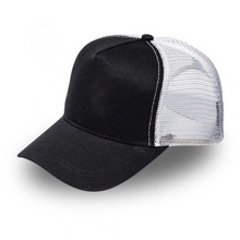 Black/White MAC Trucker Cap