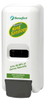 Benefect Hand Sanitizer Wallmount Dispenser