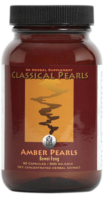 """Classical Pearls ---  """" Amber Pearls"""" --- TCM for Weak Digestion &/or Low Weight Support Formula - 90 Caps"""