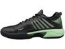 K-Swiss Men's Hypercourt Supreme Tennis Shoe