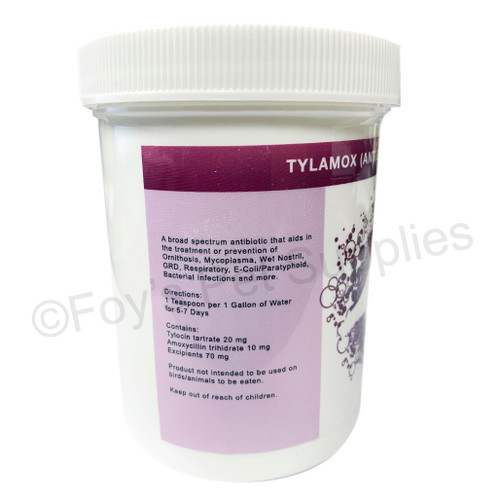 Tylamox Powder