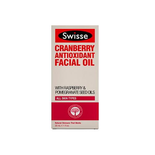 Cranberry Antioxidant Facial Oil