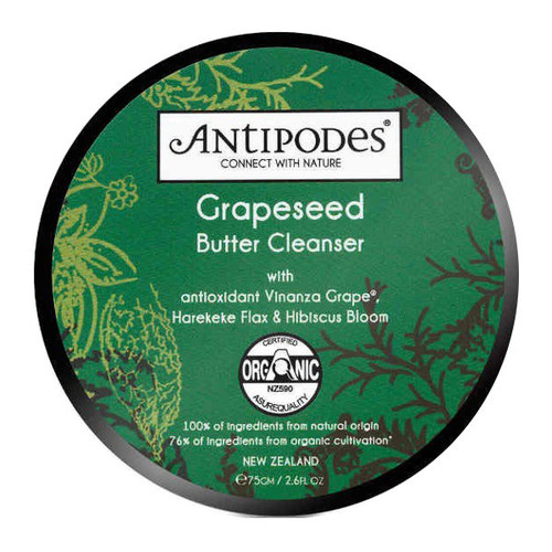 Grapeseed Butter Cleanser (Organic)