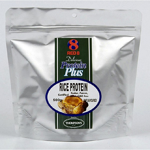 Rice Protein Powder (unflavoured)