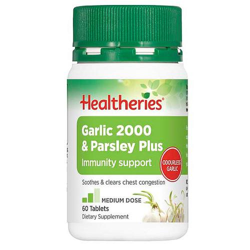 Garlic 2000mg & Parsley Plus