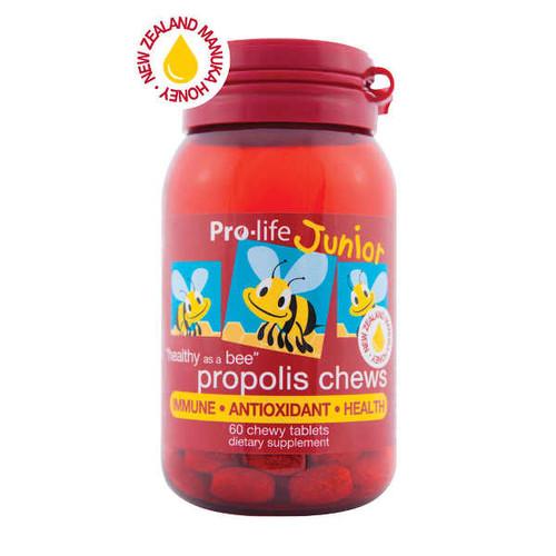Propolis Chews