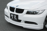 CS2100FL - CHARGE SPEED 2005-2008 BMW E90 3-SERIES SEDAN FRP FRONT LIP