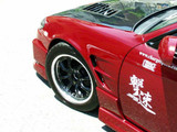 CS7074FF - Charge Speed 1995-1998 Nissan 240SX S-14 Front Wide Fenders 20MM Wide to S15 Conversion