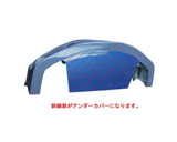 CS207UC - Charge Speed 2002-2006 Acura RSX DC-5 Under Cover For Front Bumper