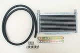AP6001 - Charge Speed Universal Power Steering Oil Cooler System
