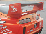 CS809RWGTC - Charge Speed 1993-1998 Toyota Supra JZA-80 Super GT Wing With Carbon Top (Japanese FRP/ CFRP)