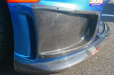 CS695CWC - Charge Speed 2003-2007 Infiniti G-35 Coupe Carbon Center Cowl Covers For Front Bumper