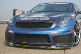 CS695UWC - Charge Speed 2003-2007 Infiniti G-35 Coupe Carbon Under Cowl For Front Bumper