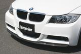 CS2101FLC - CHARGE SPEED 2005-2008 BMW E90 3-SERIES M-SPORT SEDAN BOTTOM LINE CARBON FRONT LIP
