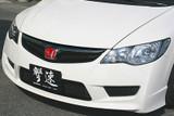 CS3088FLKC - Charge Speed 2006-2010 Honda Civic FD2 Sedan JDM Front End/ 2006-2010 Acura CSX Bottom Line Carbon Full Kit