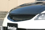 CS3088GRC - Charge Speed 2006-2010 Honda Civic FD2 Sedan JDM Front End/ 2006-2010 Acura CSX Carbon Front Grill