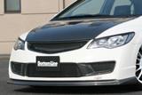 CS3088FLC - Charge Speed 2006-2010 Honda Civic FD2 Sedan JDM Front End/ 2006-2010 Acura CSX Bottom Line Carbon Front Lip