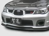CS975BDC - Charge Speed 2006-2007 Subaru WRX GD-F HawkEye Carbon Brake Ducts
