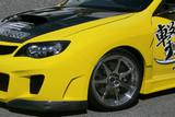 CS979FF - Charge Speed 2008-2014 Subaru WRX STi All GR-B Hatchback/ GV Sedan GT Style Front Fenders 20mm Wide