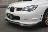 CS975FL2F - Charge Speed 2006-2007 Subaru WRX GD-F Bottom Lines Front Lip Type-2 for STi FRP