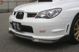 CS975FL2C - Charge Speed 2006-2007 Subaru WRX GD-F Bottom Lines Front Lip Type-2 for STi Carbon