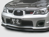 CS975FL1F - Charge Speed 2006-2007 Subaru WRX GD-F Bottom Lines Front Lip Type-1 for STi FRP