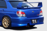 CS975RS - Charge Speed 2005-2007 Subaru Impreza GD-E/ F Peanut/ HawkEye Model Rear Skirt