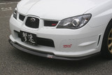 CS975FL1C - Charge Speed 2006-2007 Subaru WRX GD-F Bottom Lines Front Lip Type-1 for STi Carbon