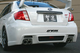 CS973RB3 - Charge Speed Type C 2011-2014 Subaru WRX STi & Non-STi Sedan Rear Bumper