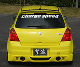 CS150FHK - Charge Speed 2004-2009 Suzuki Swift Sport ZC31S 5-Doors Hatchback Half Type Full Kit FRP