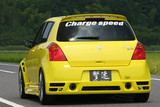 CS150RB - Charge Speed 2004-2009 Suzuki Swift Sport ZC31S Rear Bumper FRP
