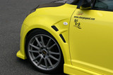 CS150FF - Charge Speed 2004-2009 Suzuki Swift Sport ZC31S Front Fenders FRP