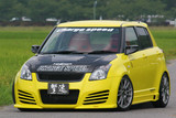 CS150FK - Charge Speed 2004-2009 Suzuki Swift Sport ZC31S 5-Doors Hatchback Full Bumper Kit FRP