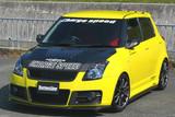 CS150FLKF - Charge Speed 2004-2009 Suzuki Swift Sport ZC31S 5-Doors Hatchback Bottom Lines Full Lip Kit FRP