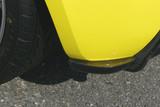 CS150RCC - Charge Speed 2004-2009 Suzuki Swift Sport ZC31S Bottom Lines Carbon Rear Caps