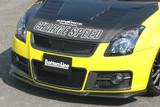CS150FL - Charge Speed 2004-2009 Suzuki Swift Sport ZC31S Bottom Lines Front Lip Carbon