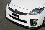 CS820FLC - Charge Speed 2010-2011 Toyota Prius Zenki XW30 Bottom Line Front Lip Carbon