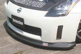 CS722FLC - Charge Speed 2003-2005 Nissan 350Z Zenki Bottom Line Front Lip Carbon
