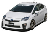 CS820FLKC - Charge Speed 2010-2011 Toyota Prius Zenki XW30 Bottom Line Full Lip Kit Carbon