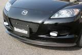 CS716FLC - Charge Speed 2003-2008 Mazda RX8 Zenki Bottom Lines Front Lip Carbon