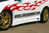 CS978SS2 - Charge Speed 2002-2007 Subaru Impreza GD-A/ F Type-2 Side Skirt