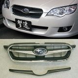 CS984GRFC - Charge Speed 2008-2009 Subaru Legacy Sedan Wagon BL/BP Grill Finisher Carbon