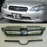 CS983GRFC - Charge Speed 2005-2007 Subaru Legacy Sedan Wagon BL/BP Grill Finisher Carbon