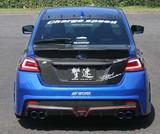 CS9735RB2C - Charge Speed 2015-2020 Subaru WRX/ STi VA S4 Type-2 Rear Bumper with Carbon Rear Diffuser