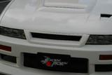 CS703GRC - Charge Speed 1989-1994 Nissan 240SX Silvia Carbon Front Grill