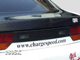 CS702RGZC - Charge Speed 1989-1992 Nissan 240SX RPS-13 Hatchback Carbon Rear Center Garnish Cover Zenki & Chuki Only