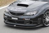 CS979FL1C - Charge Speed 2008-2010 Subaru WRX STi GR-B Hatchback BottomLine Type 1 Front Lip Carbon