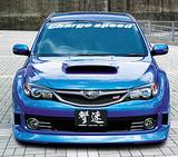 CS979FL - Charge Speed 2008-2010 Subaru WRX STi GR-B Hatchback Front Half Spoiler for STi