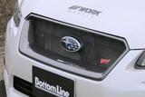 CS9735SECM - Charge Speed 2012-2015 Subaru Impreza GJ/ GP 4/5 Doors Subaru Emblem Base for Charge Speed Grill (Japanese FRP) In Black Finish