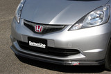 Charge Speed 2007-2010 Honda Fit/ Jazz Zenki GE6/7/8/9 JDM FITMENT Carbon Front Lip NON RS Model